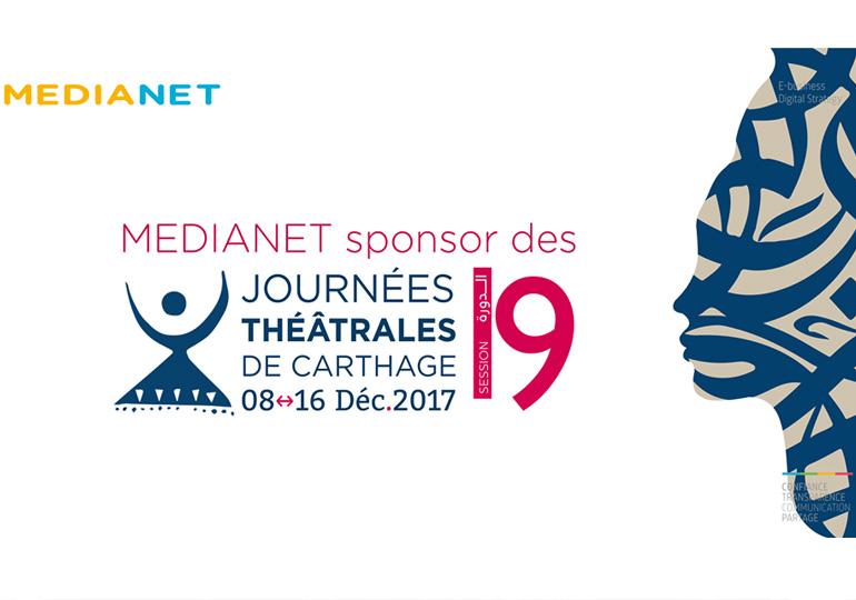 MEDIANET sponsor de la 19ème édition des Journées Théâtrales de Carthage