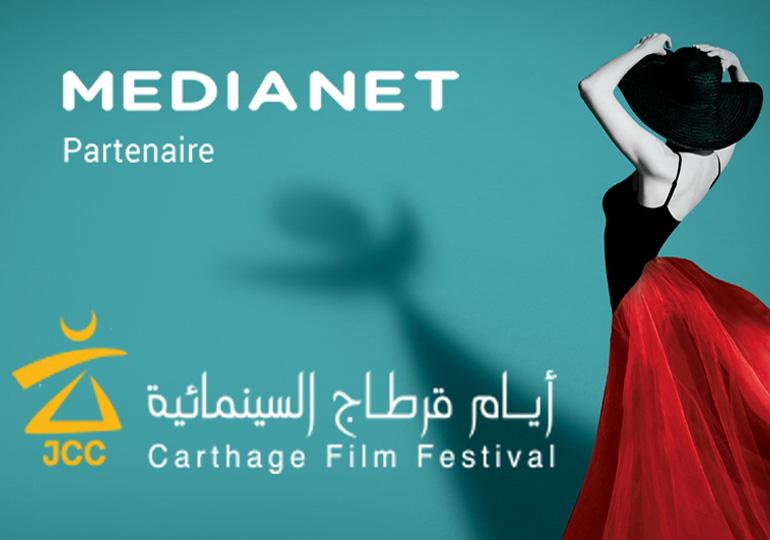 MEDIANET partenaire des JCC 2016 '' Journées Cinématographiques de Carthage 2016 ''