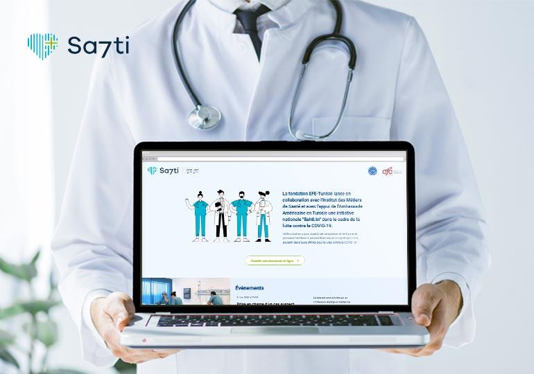 Sa7ti, une plateforme E-learning destinée aux personnels de la santé!