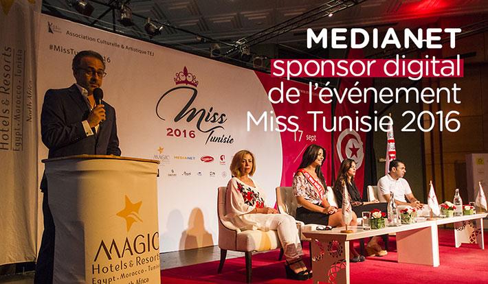 MEDIANET sponsor digital de l'événement Miss Tunisie 2016